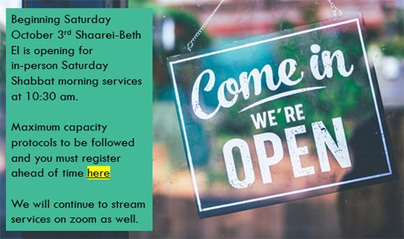 Saturday Shabbat Services