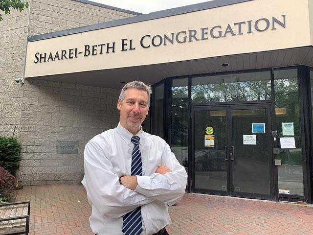 Shaarei Beth El Congregation